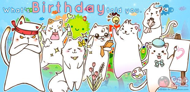 ทายนิสัยจากวันเกิด…สไตล์แมวเหมียว