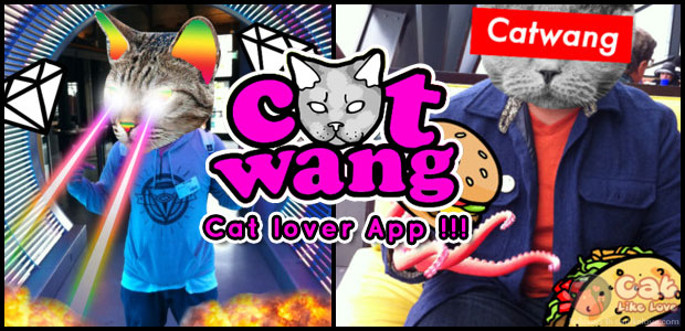 CatWang แอปแต่งภาพ สติ๊กเกอร์หัวแมว สุดเลิศศศศ