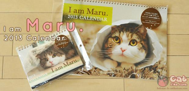 แฟนคลับมารุเจ้าแมวกล่องมีเฮอีกแล้วกับ ปฏิทินเหมียวมารุ 2013 !!!