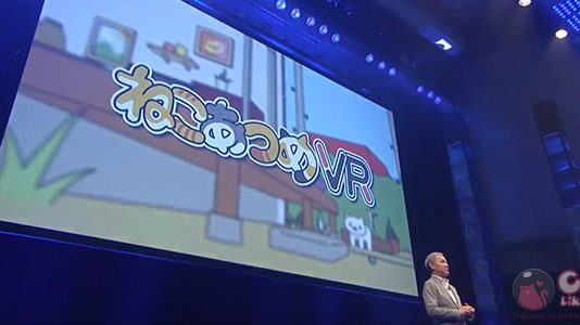 "[News] เกม(ล่อ)แมว ""Neko Atsume VR"" มาแน่ปีหน้า!!!"