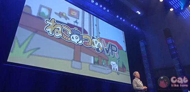 """เกม(ล่อ)แมว """"Neko Atsume VR"""" มาแน่ปีหน้า!!!"""