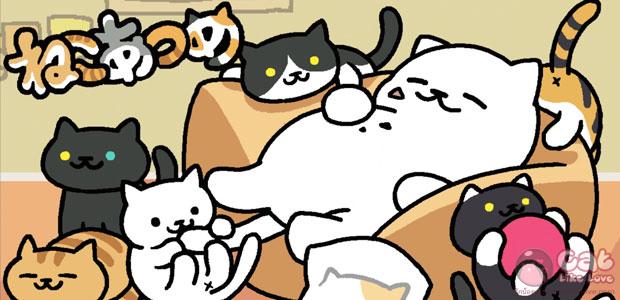 """เกมน่ารักของคนรักแมว """"Neko Atsume"""" (ねこあつめ)"""